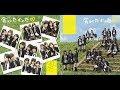 AKB48 / 1-51