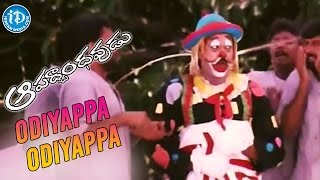 Aapadbandhavudu Movie - Odiyappa Odiyappa Video Song || Chiranjeevi, Meenakshi Seshadri || Keeravani
