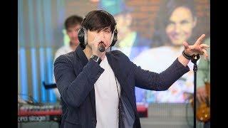 Дмитрий Колдун - Давай Сыграем В Любовь (#LIVE Авторадио)