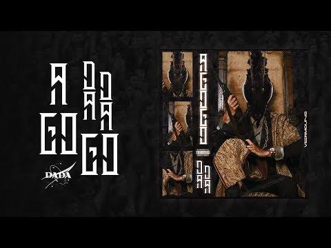 DADA - AGOGO  (Prod. By YAN) [OFFICIAL LYRIC VIDEO]