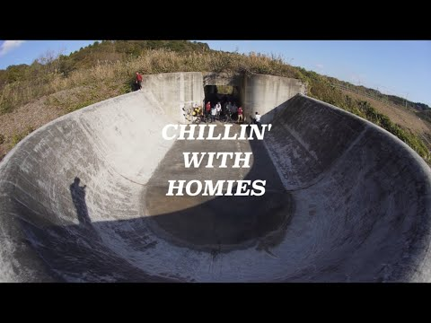 Chillin' with Homies