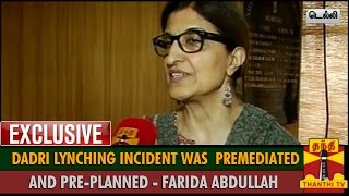 Exclusive : Dadri Lynching Incident was a Premeditated and Planned - Farida Abdulla to Thanthi TV