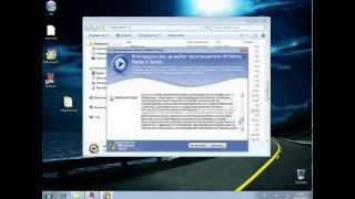 установка Windows Media Player 9 на Windows 7 (Туториал)