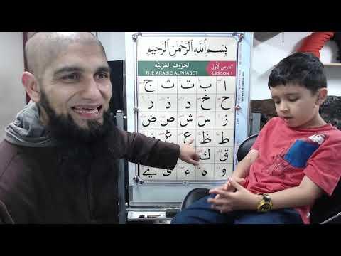 Qaida Nuraniyah to Quran - Boy Edition - Lesson 1 - Part 3