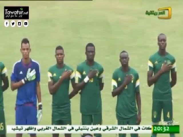 منتخب المرابطون يتأهل لبطولة إفريقيا للمحليين 2018 بكينيا - قناة الموريتانية