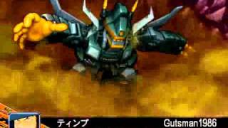 srw z sp disc rampaging riot
