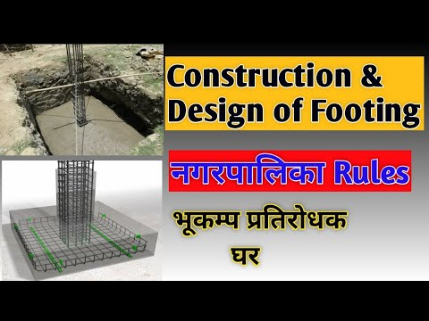 Construction & Design of Foundation in Nepal