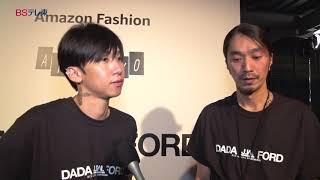 """次週のファッション通信は、""""東京コレクション""""にて最も注目のプログラ..."""