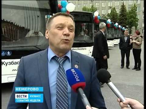 Новые автобусы для кузбасских садоводов