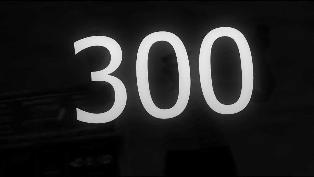 Картинки с цифрой 300