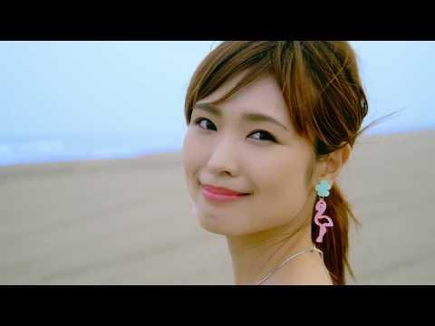 渕上 舞「 Love Summer!」MV Full Ver.