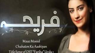 Maaz Moeed - Chahaton Ka Ashiyan