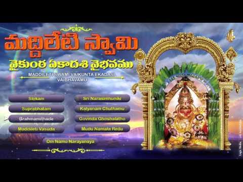Lord Narasimha Devostional Songs || MADDILETI SWAMI VAIKUNTA EKADASI VAIBHAVAMU || Jayasindoor ||