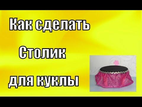 Вязание спицами для детей до года костюмчики с описанием