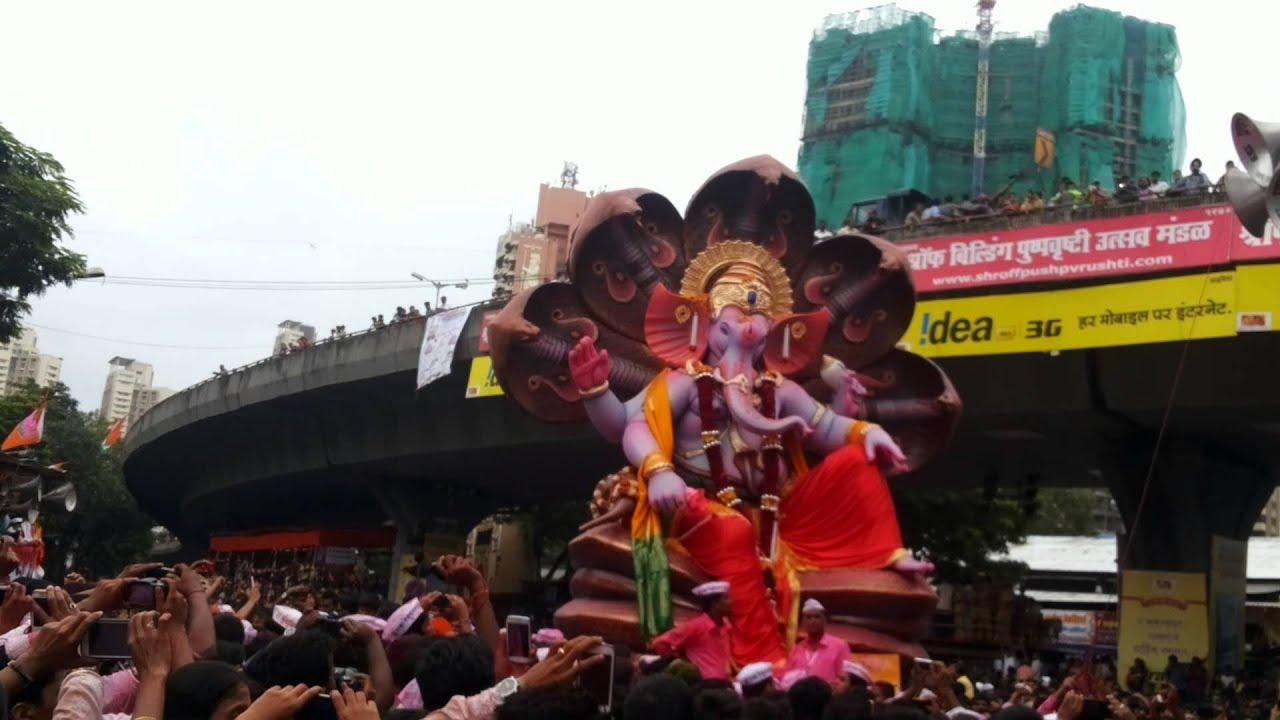 Raja tejukayacha pushpavrushti at shroff building youtube - Divi builder 2 0 7 ...