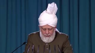 Friday Sermon: 18th October 2013 (Urdu)