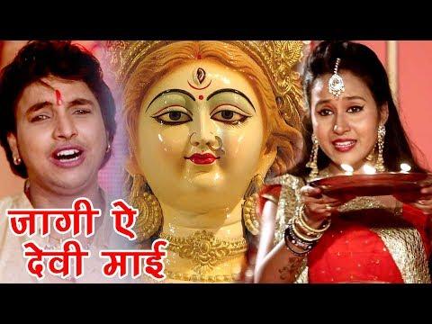 Rahul Hulchal का हिट Devi Geet 2017 - Jagi Ae Devi Mai - Lal Chunari - Bhojpuri Devi Geet