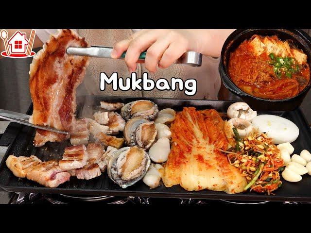 삼겹살 파티 🥓 김치찌개, 전복, 관자 삼겹살 삼합 먹방 Mukbang Samgyeopsal