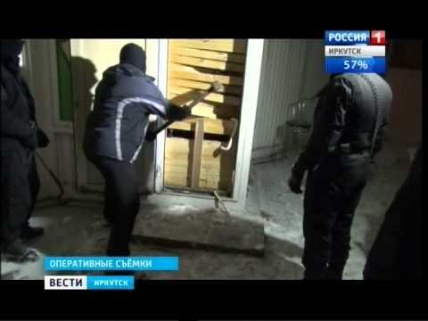 Ещё два подпольных казино закрыли ангарске вести-иркутск игровые автоматы для взрослых 18