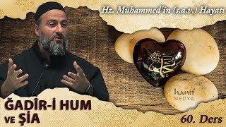 [60] Ğadiri Hum ve Şia - Muharrem Çakır┇Siyer Dersleri
