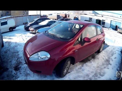 Осмотр Fiat Punto 2007г