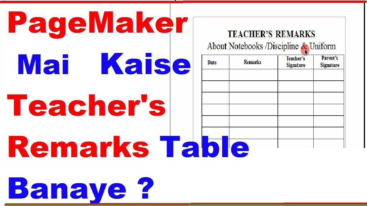 PageMaker (Teacher's Remarks Table About Notebooks / Discipline & Uniform  )In Hindi
