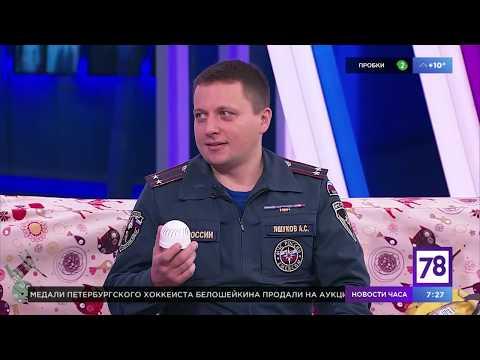 """Пожарная безопасность в отопительный сезон в """"Полезном утре"""""""