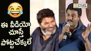 Sunil Superb Funny Speech @Aravinda Sametha Movie Success Meet - Filmyfocus.com