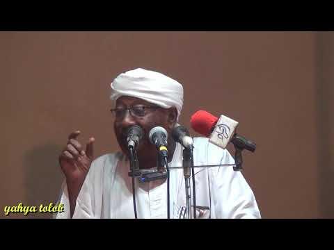 سيد الإستغفار 5 - الشيخ محمد مصطفى عبد القادر thumbnail