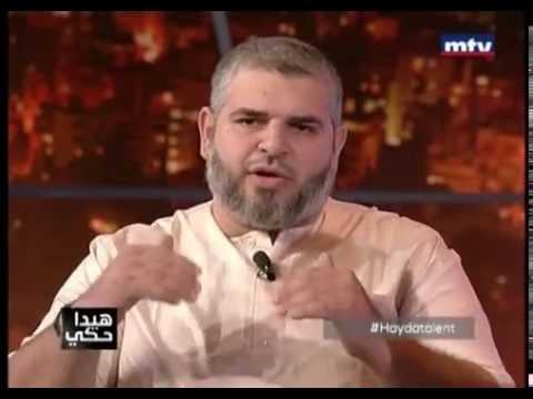 Bilal Mauas Hida Haki
