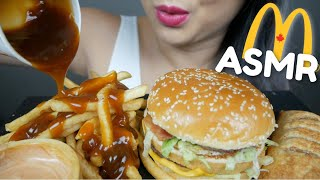 ASMR McDonald's Bacon BigMac with Gravy Fries & Apple Pie *Relaxing Eating Sounds | N.E ASMR