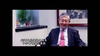 Publication Date: 2017-04-12 | Video Title: 鄉師自然學校十方會師嘉賓呼籲支持
