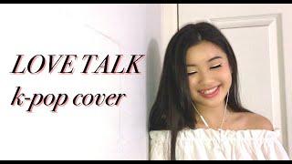 WayV - Love Talk (English Cover)