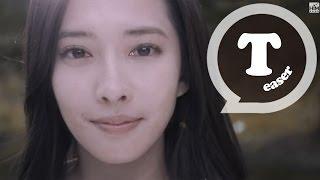 炎亞綸「紀念日」MV 10/19首播預告(女主角篇)
