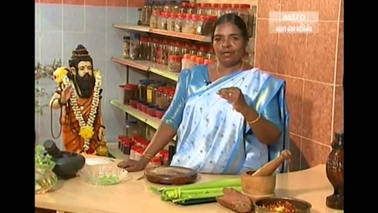 Benefits of celery in tamil youtube for Cuisine meaning in tamil