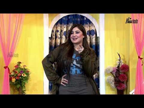 7 Saheliyaan 7 Hum - Pakistani Stage Drama - From 14th December @ Mehfil Theatre - Naseem Vicky