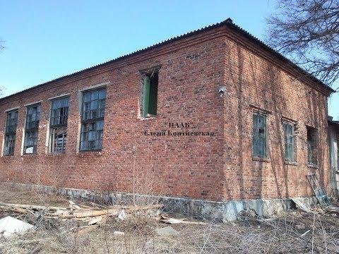 Торги по банкротству ОСМОТР Лота Нежилое помещение Цеха в г  Новошахтинске ул  Молдавская 6