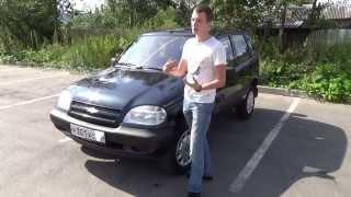Почему необходимо проверять авто перед покупкой №1. Niva Chevrolet(Подбор автомобилей с пробегом, подбор новых автомобилей, выездная диагностика автомобил..., 2014-08-28T20:38:26.000Z)