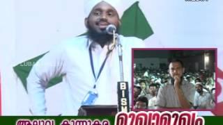 Sunni Mujahid Aluva Kunnukara Mukhamukam CD2 of 3 (Noushad Ahsani Vs Mujahid Moulavi