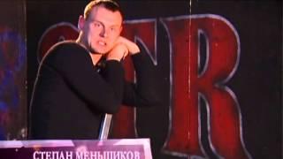 Стас Пьеха Степан Меньщиков - Цена успеха - Звездная жизнь