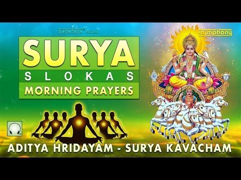 Surya Slokas for Morning Prayers | Sacred morning Mantras | Powerful chants