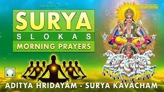 surya-slokas-for-morning-prayers-sacred-morning-mantras-powerful-chants