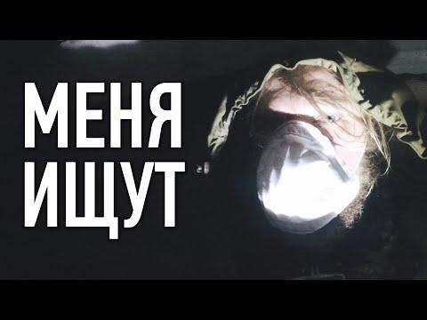 ВОЕННЫЕ Чернобыля НАШЛИ НАС, КУПАНИЕ в реке Припять (часть 4)