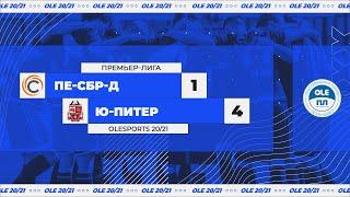 XIV сезон OLE. ПЕ-СБР-д - Ю-Питер