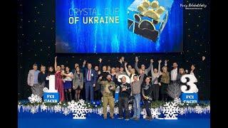 Выставка собак 8-9 декабря 2018 FCI-CACIB «Київська Русь – 2018», Чемпіонати України (ранг САС)