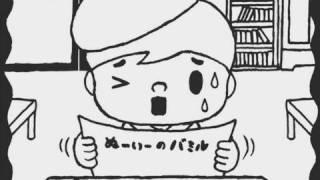 芸人「夙川アトム」脚本の短編アニメ。毎週木曜日にビデオポッドキャス...