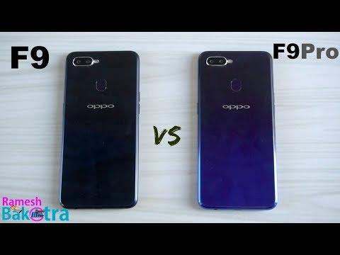 Oppo F9 Vs F9 Pro SpeedTest And Camera Comparison