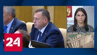 В Госдуме предложили запретить в России американскую лотерею грин-карт - Россия 24