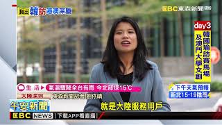 訪亞洲矽谷深圳!韓國瑜赴前海台青創業基地