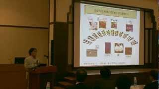 シンポジウム「近未来への招待状 ~ナイスステップな研究者2011からのメ...